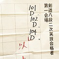 20160510_001.jpg